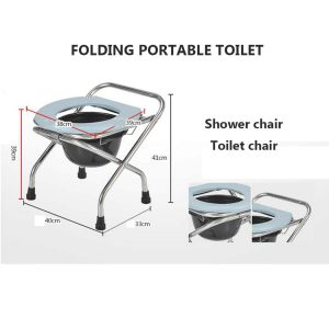 YZJJ Folding Commode feature